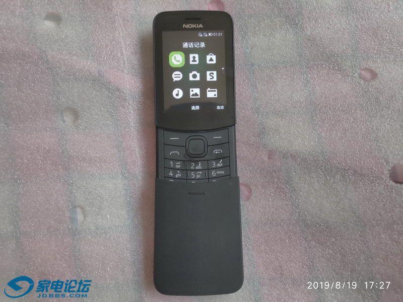 诺基亚8110手机 13_调整大小.jpg