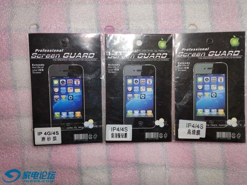 苹果4 4S手机手机膜_调整大小.jpg