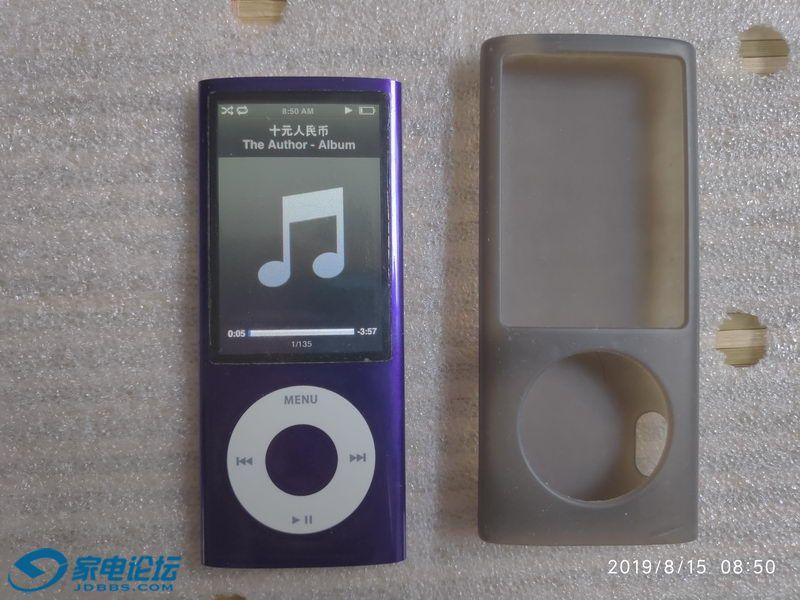 苹果Nano5 01_调整大小.jpg