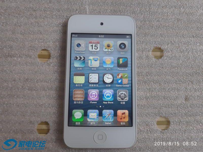 苹果TOUCH4 01_调整大小.jpg