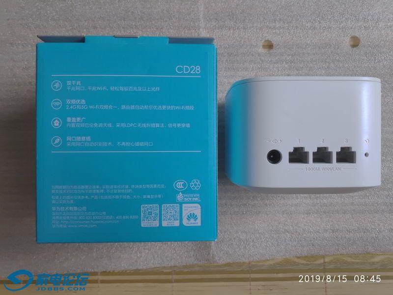 荣耀CD28 V2 03_调整大小.jpg