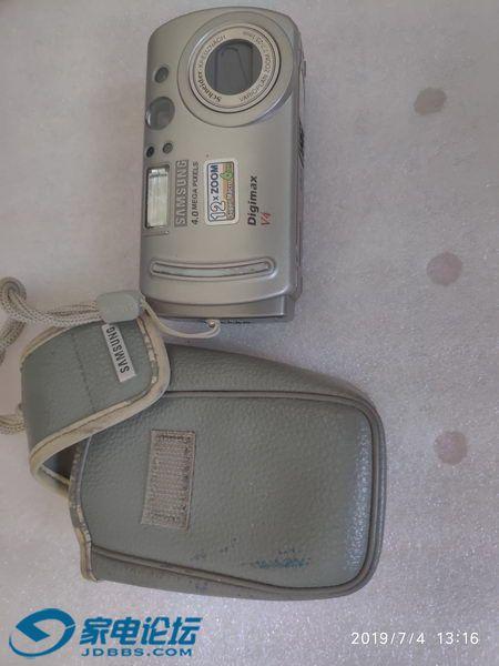 三星 Digimax v4数码相机 01_调整大小.jpg