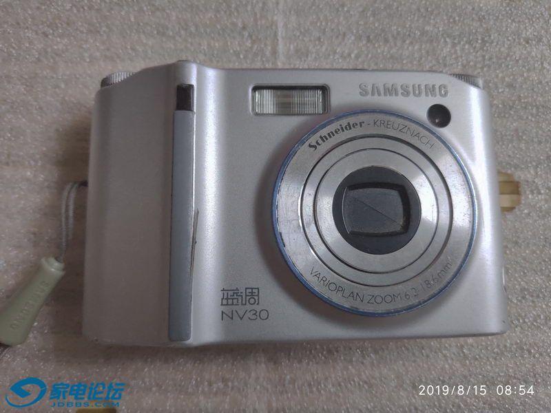 三星蓝调NV30数码相机 01_调整大小.jpg