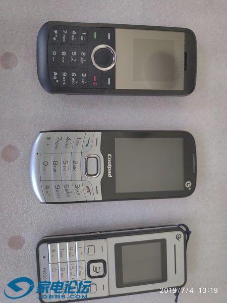 手机 01_调整大小.jpg
