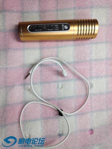 手机麦克风 MC-092 01_调整大小.jpg