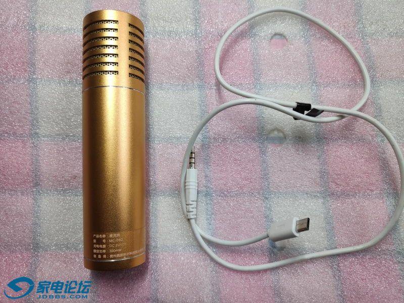 手机麦克风 MC-092 02_调整大小.jpg