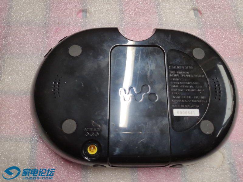 索尼MP3音箱 02_调整大小.jpg
