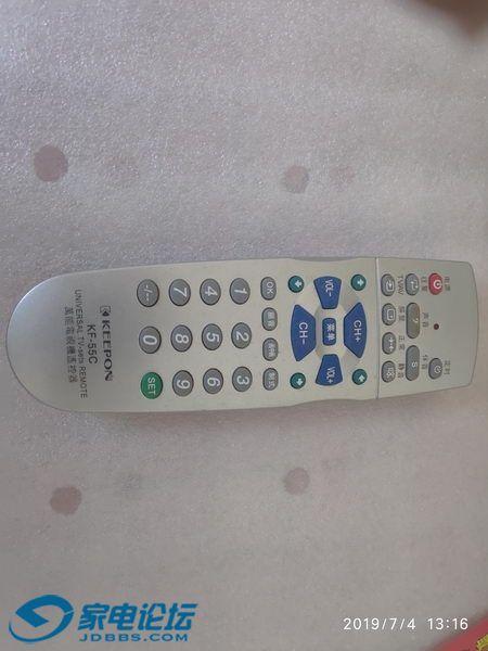 万能电视控制器 01_调整大小.jpg
