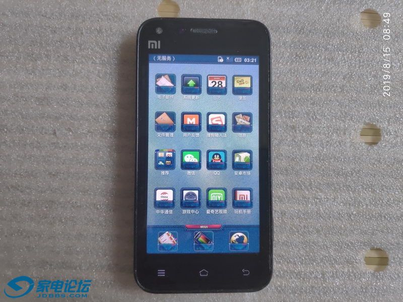 小米1C手机 01_调整大小.jpg