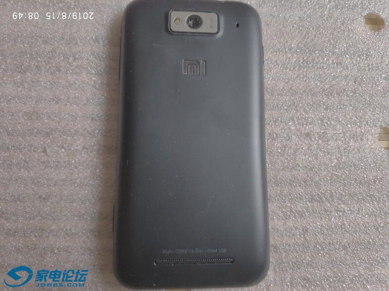 小米1C手机 02_调整大小.jpg