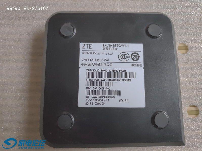 中兴ZXV10 B860AV1.1 02_调整大小.jpg
