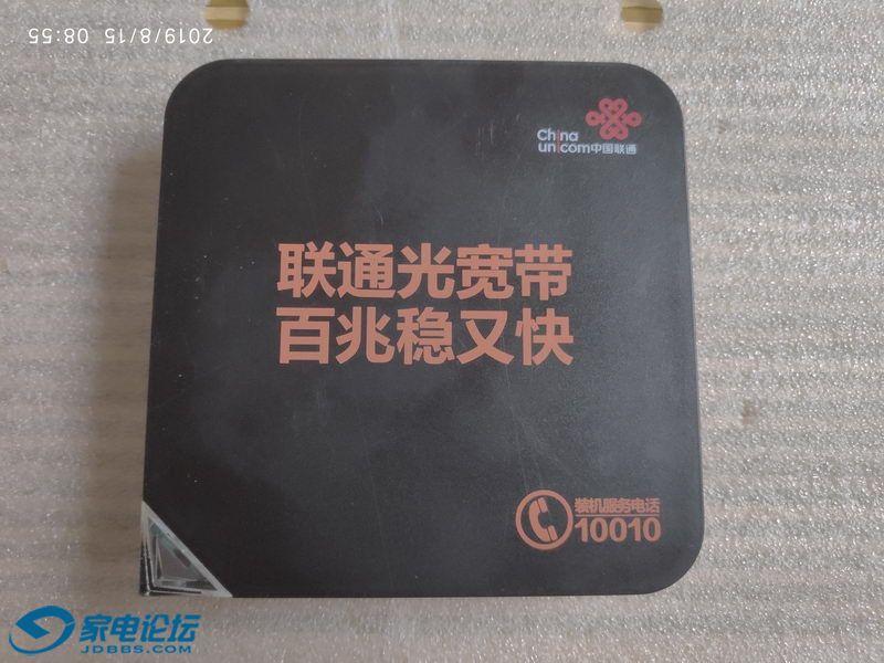 中兴ZXV10 B860AV1.1 01_调整大小.jpg