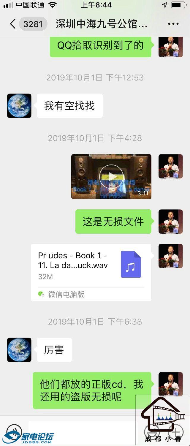 深圳李让录.jpg