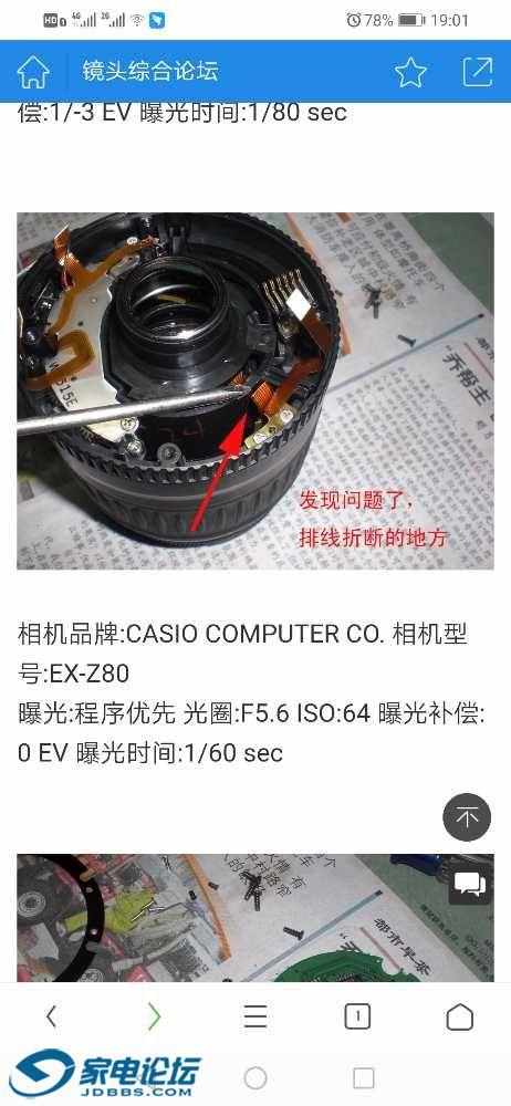 Screenshot_20191022_190141_com.UCMobile.jpg