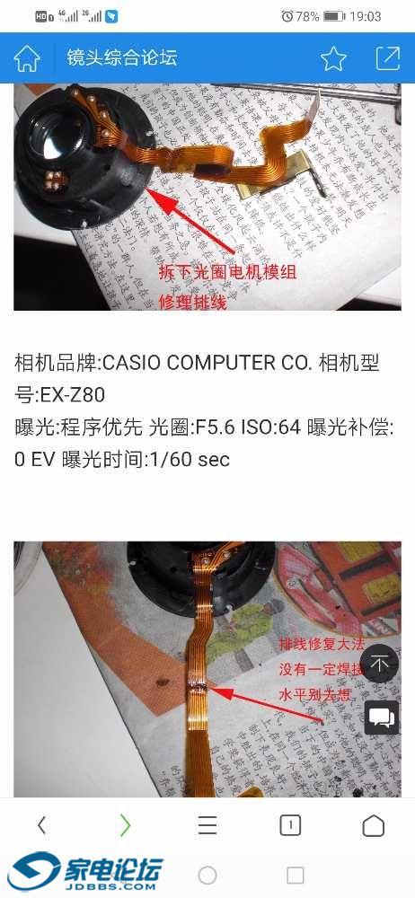 Screenshot_20191022_190350_com.UCMobile.jpg