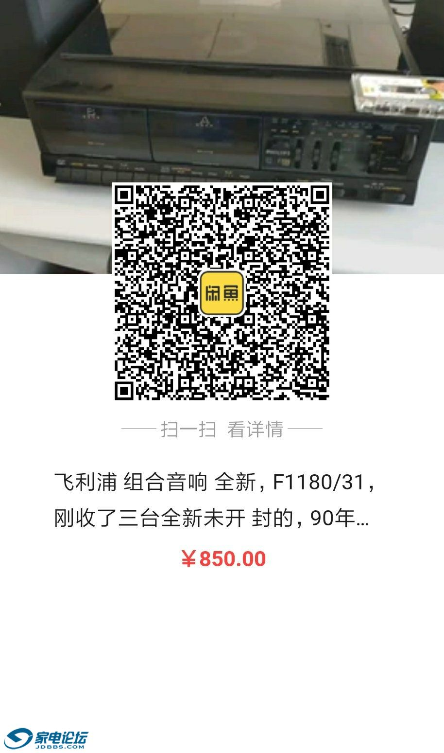 微信图片_20191029202601.jpg