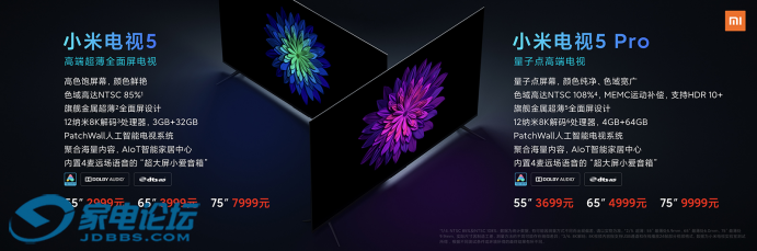 小米电视5系列正式发布:首搭量子点屏,通过HDR10 认证,支持远场语音技术545.png
