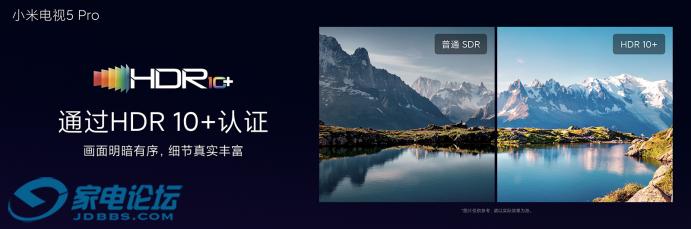 小米电视5系列正式发布:首搭量子点屏,通过HDR10 认证,支持远场语音技术673.png
