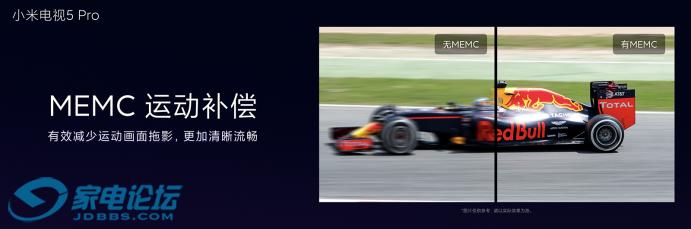 小米电视5系列正式发布:首搭量子点屏,通过HDR10 认证,支持远场语音技术793.png