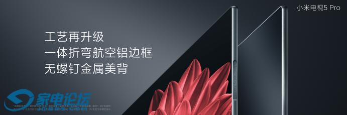 小米电视5系列正式发布:首搭量子点屏,通过HDR10 认证,支持远场语音技术1372.png