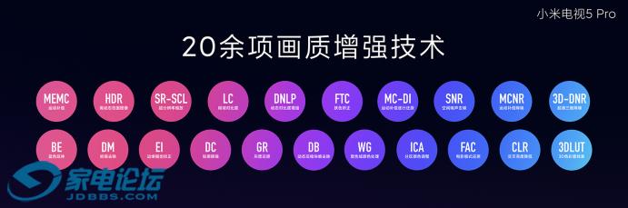 小米电视5系列正式发布:首搭量子点屏,通过HDR10 认证,支持远场语音技术885.png
