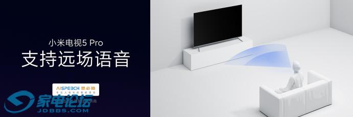 小米电视5系列正式发布:首搭量子点屏,通过HDR10 认证,支持远场语音技术1532.png