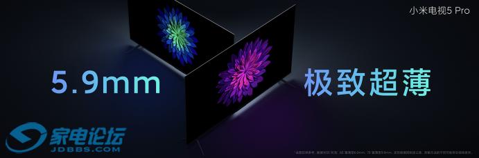 小米电视5系列正式发布:首搭量子点屏,通过HDR10 认证,支持远场语音技术1459.png