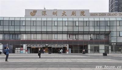 4 深圳大剧院-.jpg