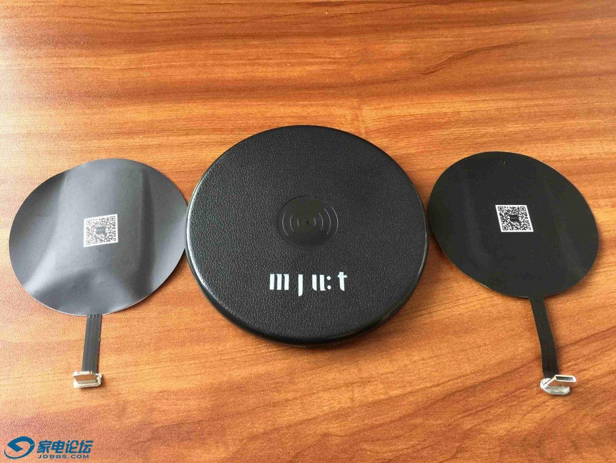 无线充电板1