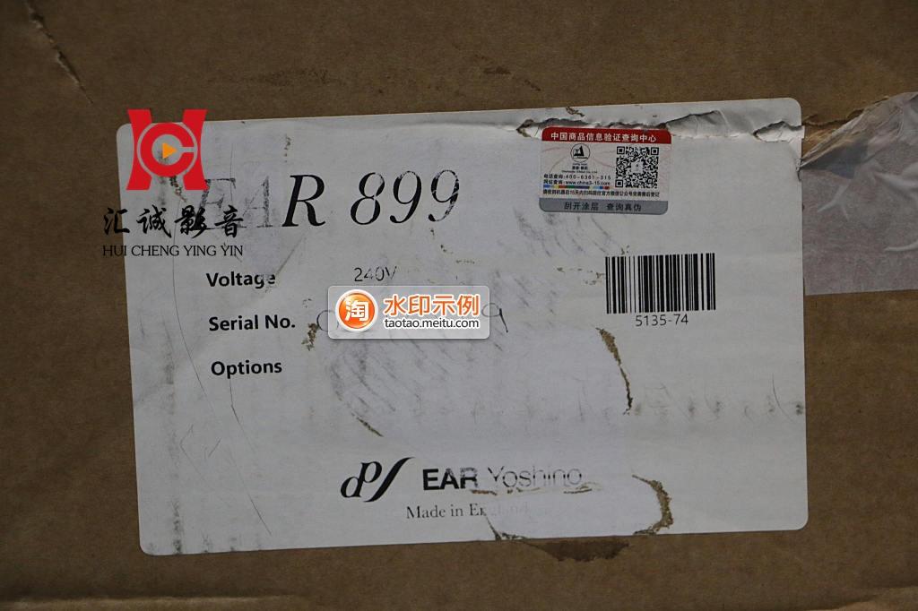 英国EAR Yoshino 899 真空管合并放大器[全新泽森行货,授权代理]