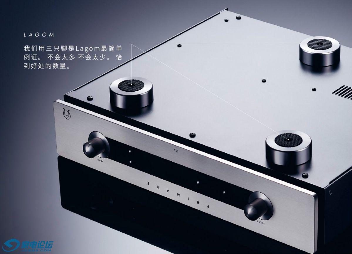 安桥正式成为PRIMARE品牌产品在中国地区独家总代理_005.jpg