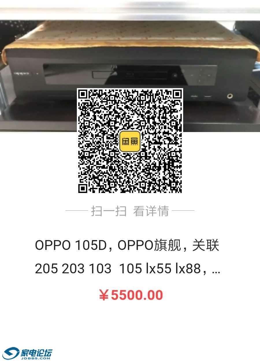 微信图片_20200102153658.jpg