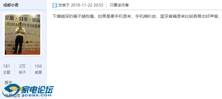 QQ图片20200103094152.png