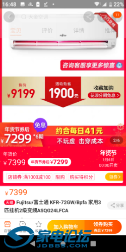 Screenshot_20200105-164811.png