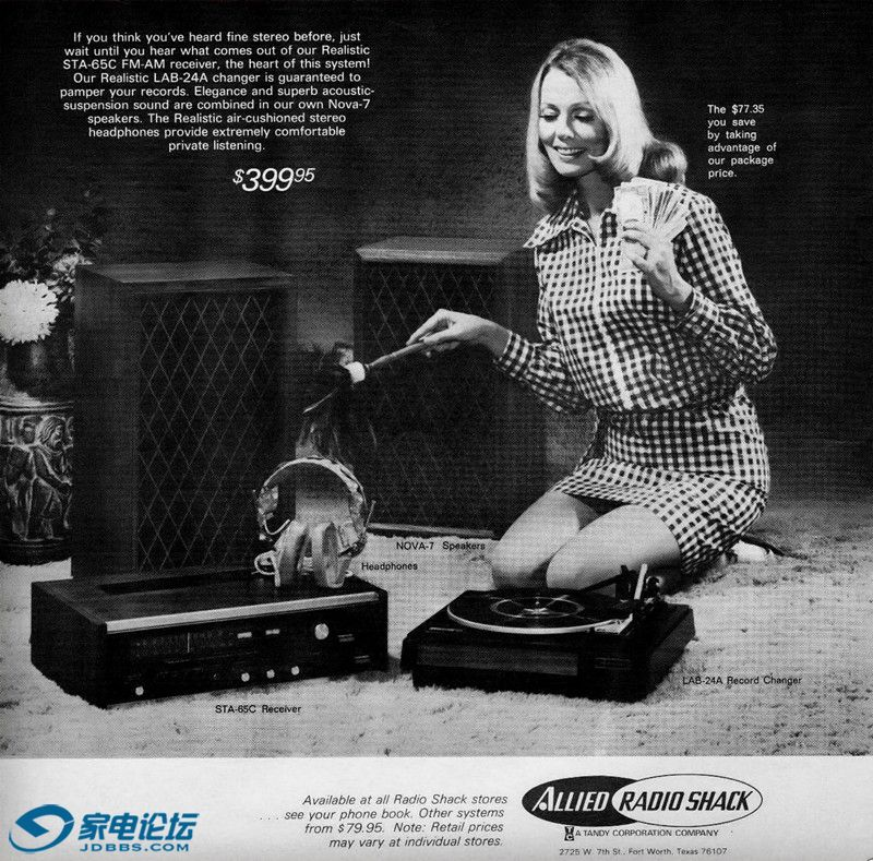 1971-Allied-Stereo-Equipment-radio-shack_副本.jpg