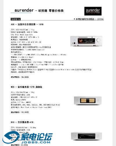 BAA00ED9-8BA7-4D60-9EE1-1F5943A5212E.jpeg