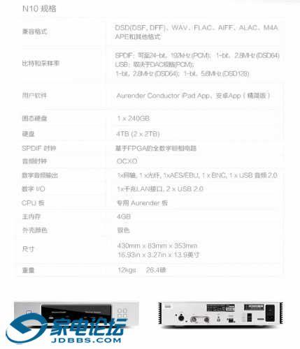 DBDA772E-33BF-4300-A864-5517600A4FA5.jpeg