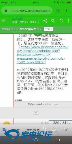 Screenshot_20200214_122937.jpg