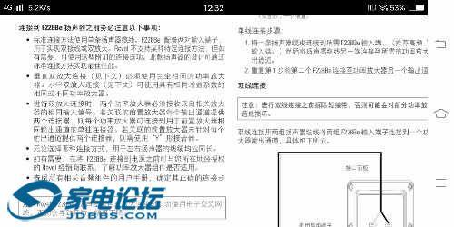 Screenshot_20200214_123205.jpg
