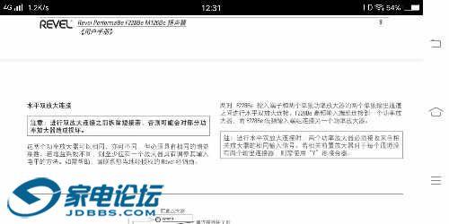 Screenshot_20200214_123121.jpg
