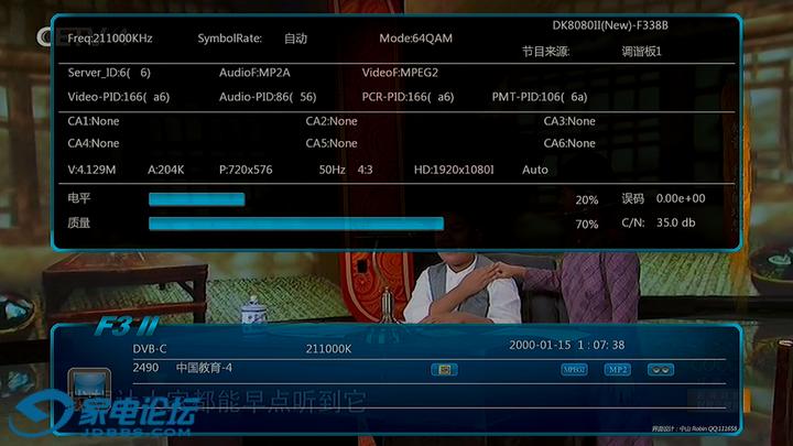Screenshot_2020-02-15-12-06-18.png