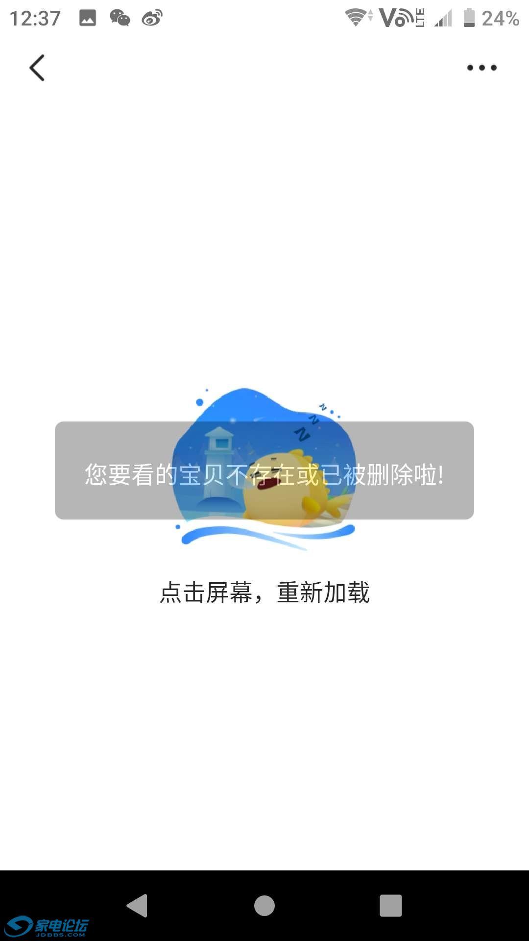 微信图片_20200224125701.jpg