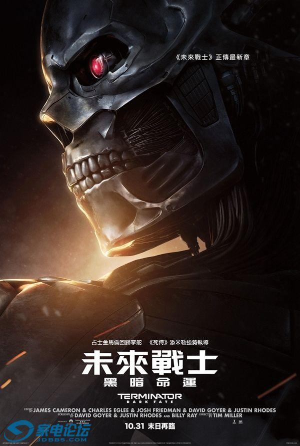 Movies-2020-5.jpg