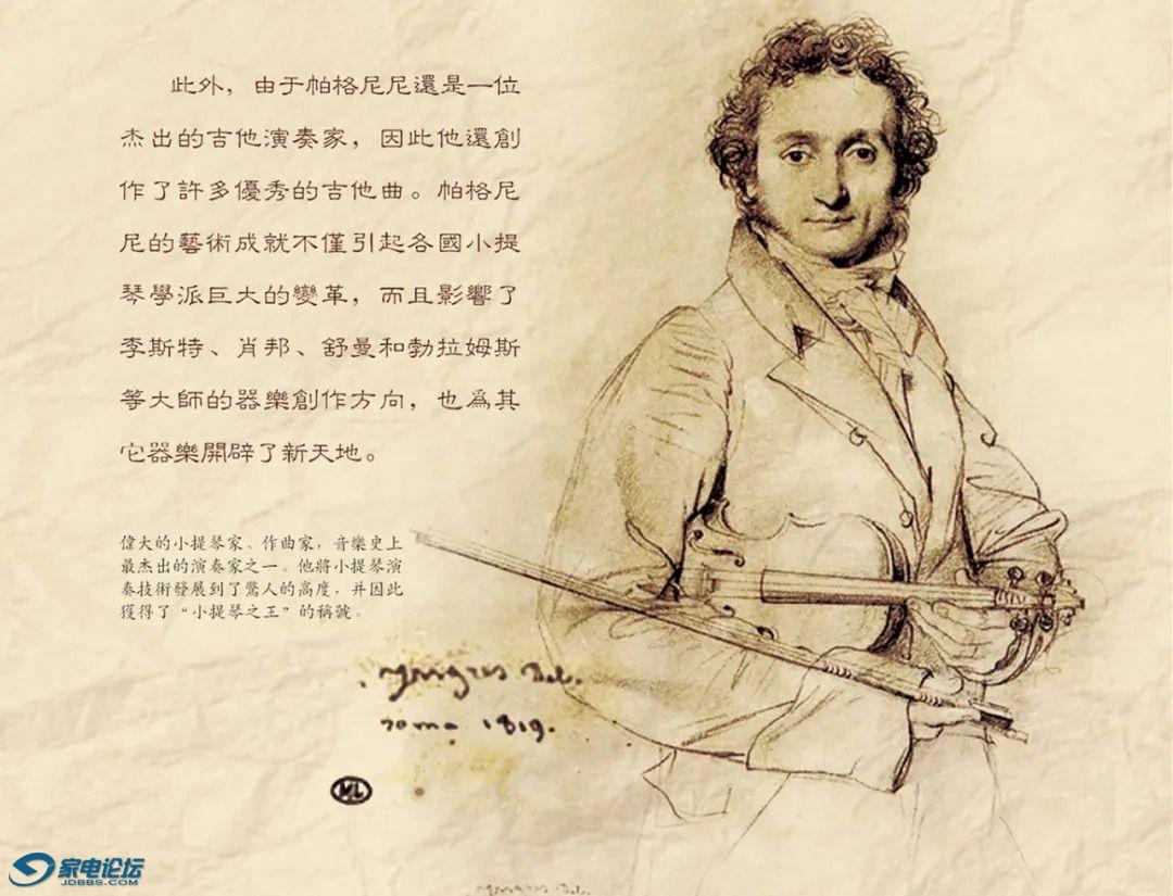 黄蒙拉小提琴专辑《燃琴》_003.jpg