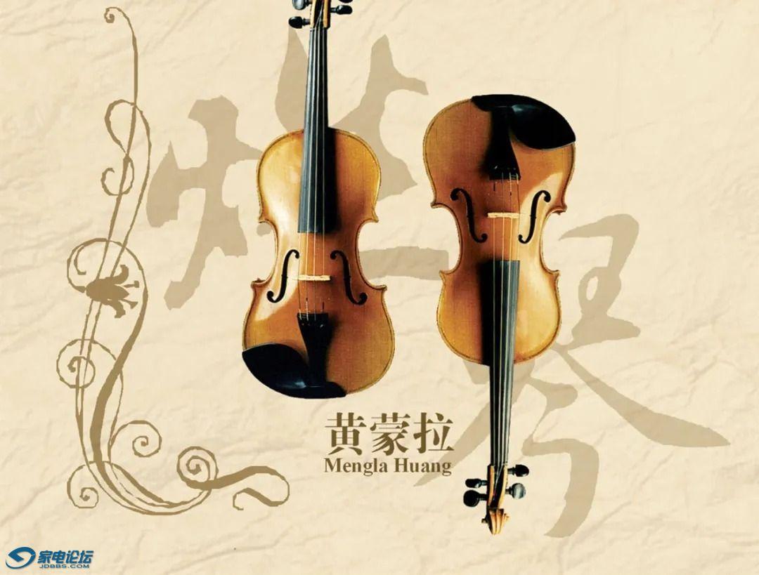 黄蒙拉小提琴专辑《燃琴》_005.jpg