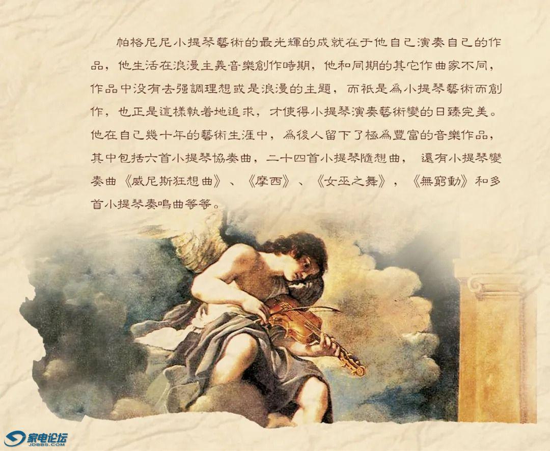 黄蒙拉小提琴专辑《燃琴》_002.jpg