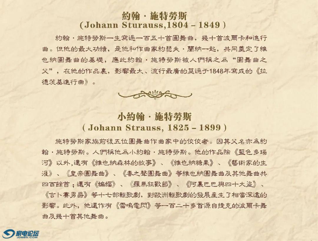黄蒙拉小提琴专辑《燃琴》_009.jpg