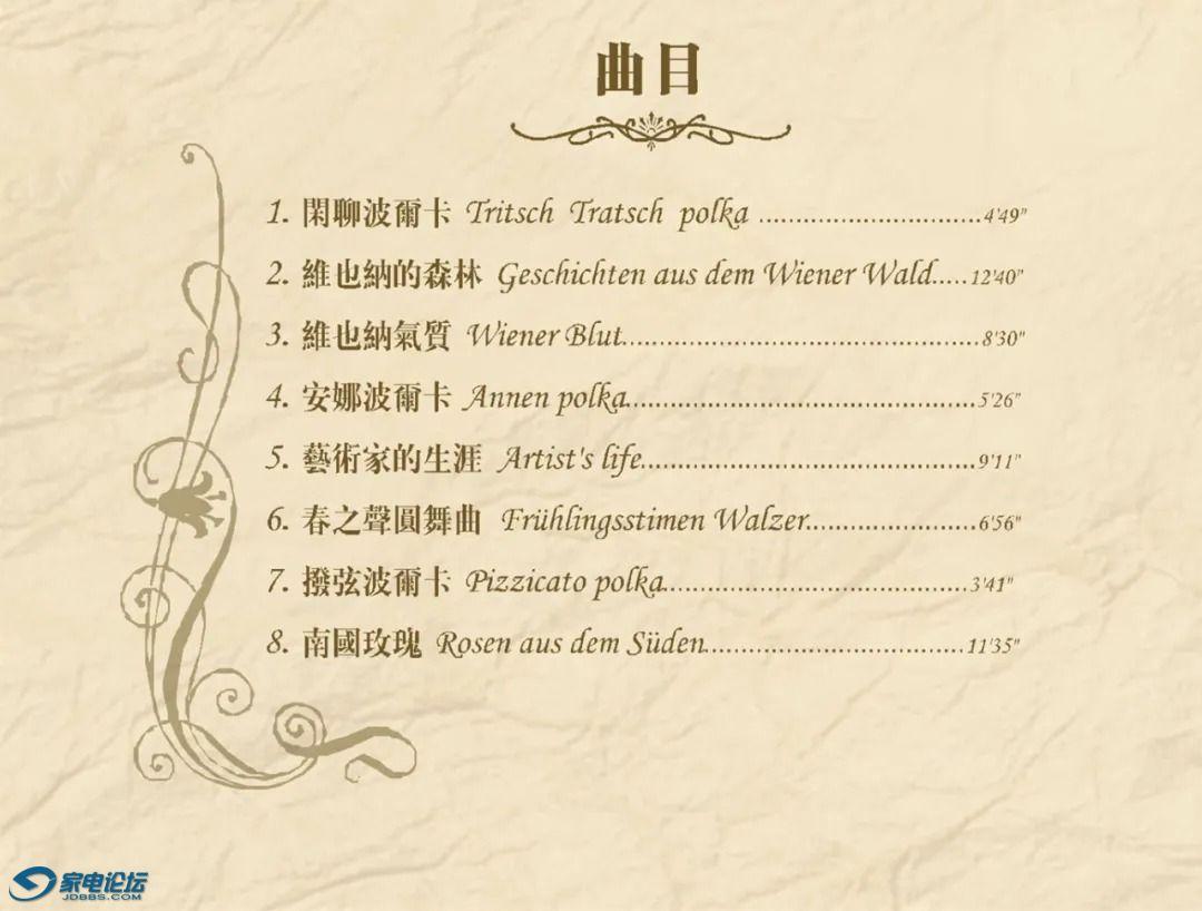 黄蒙拉小提琴专辑《燃琴》_013.jpg