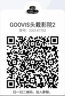 GOOVIS1014.png