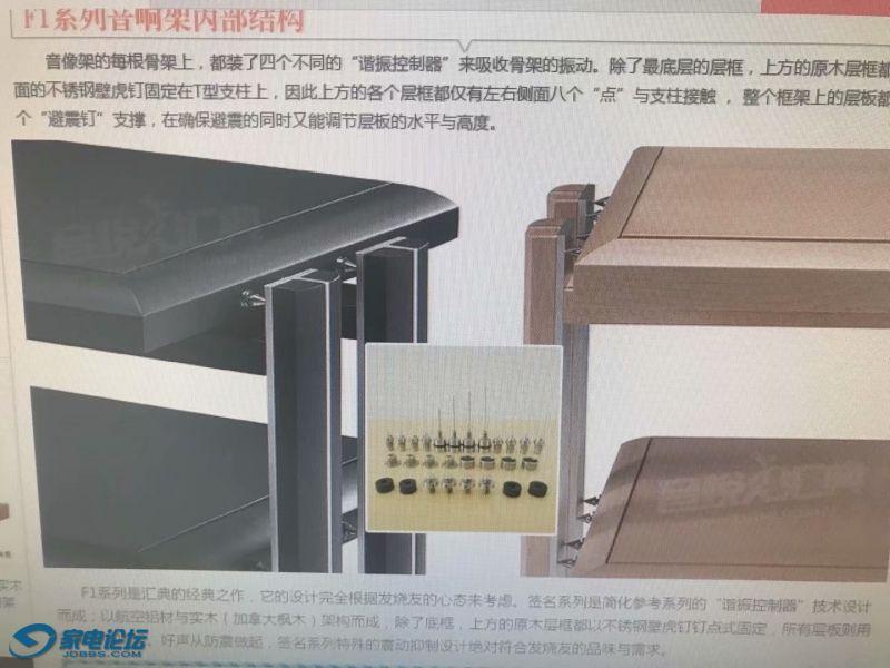8、金属附件安装位置.JPG